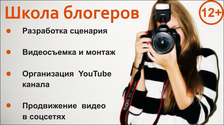 """Совместно с видео и фото студией """"RUFUS MEDIA"""""""